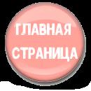ВЕЧЕРНИЕ ПРИЧЕСКИ - Парикмахер не дорого в Москве