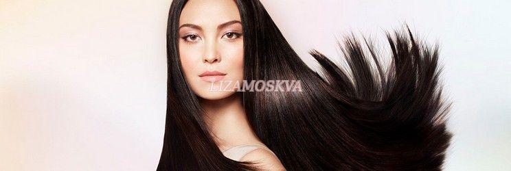 Скидка 100% на стрижку волос, если вы делаете - ботокс для волос