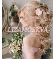 Свадебный стилист недорого в Москве и Московской области.
