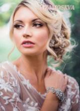 каталог свадебных причесок